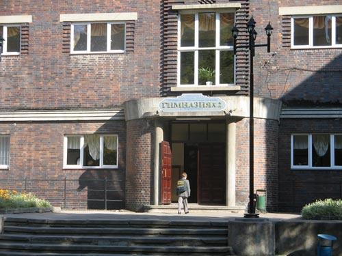 Муниципальное общеобразовательное учреждение средняя общеобразовательная школа 1 история образования школы и школа